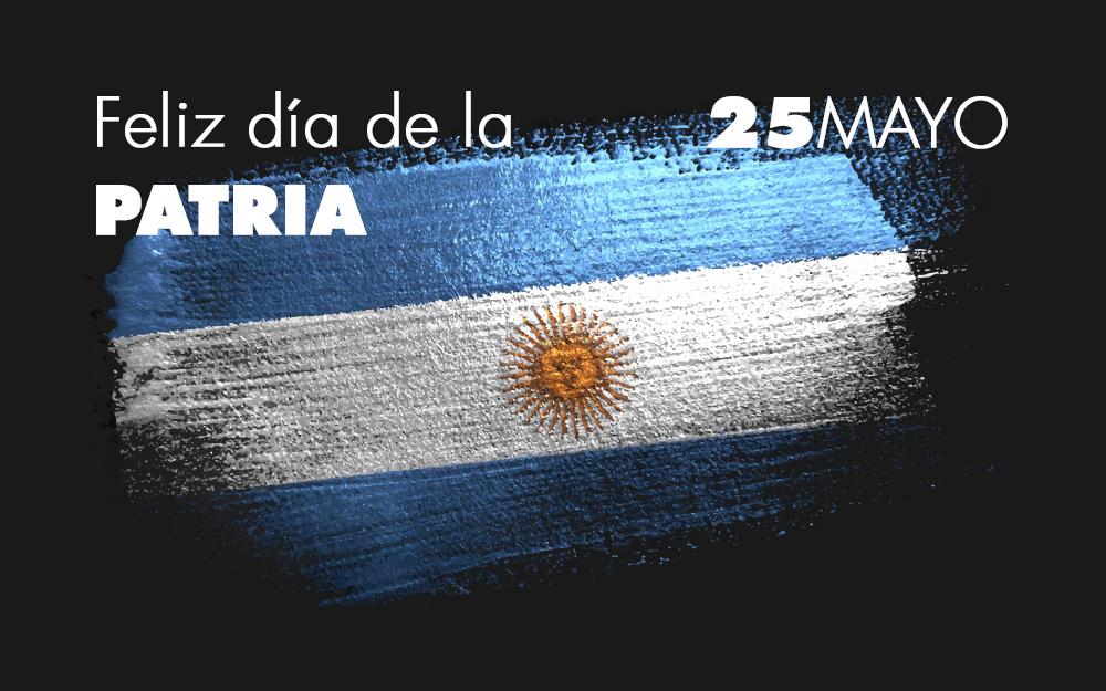 Día de la Patria 2021 Header